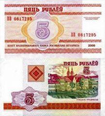 bielorussia5-2000x