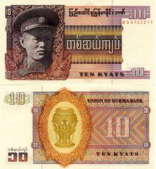 birmania10-73