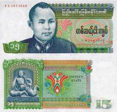 birmania15x