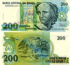 brasile200-1990x