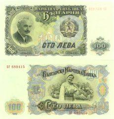 bulgaria100-51