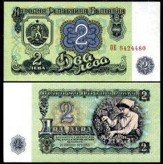bulgaria2-74