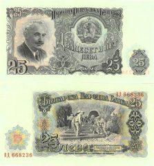 bulgaria25-51