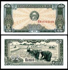 cambogia0,2-79