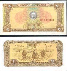 cambogia1-79