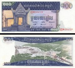 cambogia100-72x