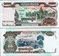 cambogia1000-1999
