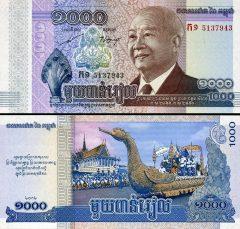 cambogia1000-2013