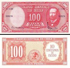 chile100-64