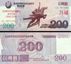 corea200-2018comm