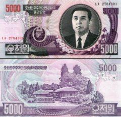 corea5000-2002