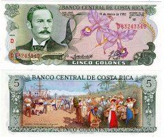 costarica5-92