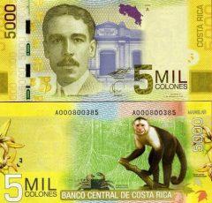 costarica5000-2012