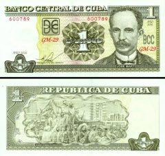 cuba1-2016