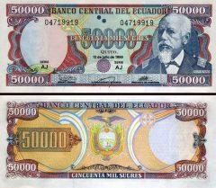 ecuador50000-99