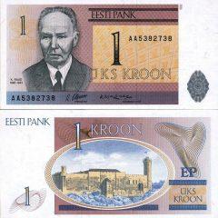 estonia1-1992