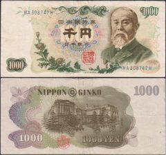 giappone1000-63