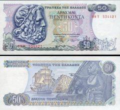 grecia50-1978