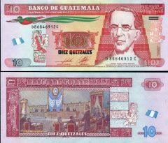 guatemala10-2014