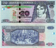 guatemala20-2008