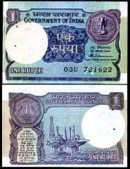india1-83