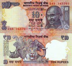 india10-2015