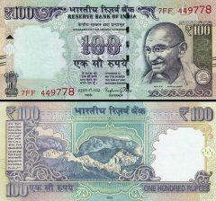 india100-2016