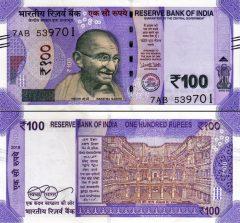 india100-2018x