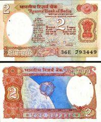 india2-1976