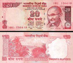 india20-2016-R