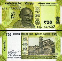india20-2019