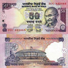 india50-2006