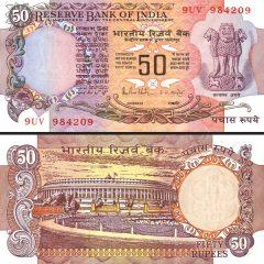 india50-78x