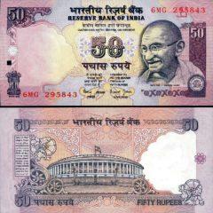 india50-97x2