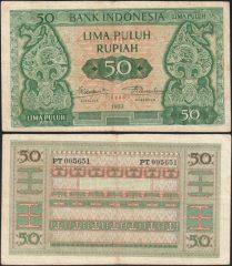 indonesia50-52