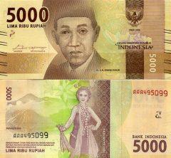 indonesia5000-2016