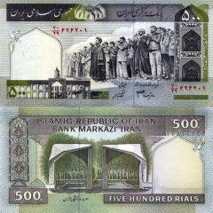 iran500-82