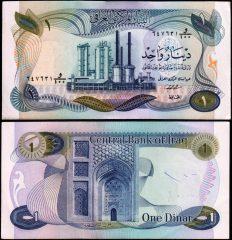 iraq1-631