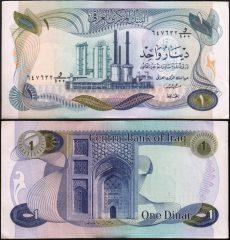iraq1-632