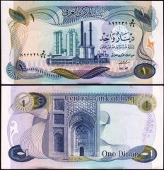 iraq1-639