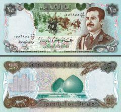 iraq25-1987