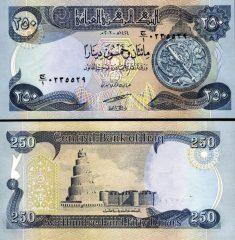 iraq250-2003