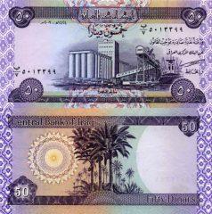 iraq50-2003