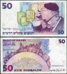 israele50-92-231