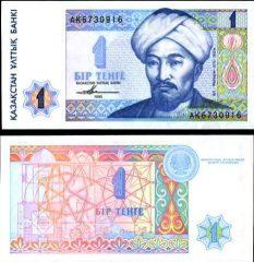kazakistan1-93