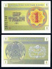 kazakistan1tyin-93