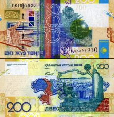 kazakistan200-2006