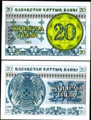 kazakistan20t-93