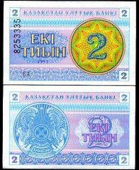 kazakistan2tyin-93