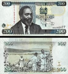 kenia200-2010x